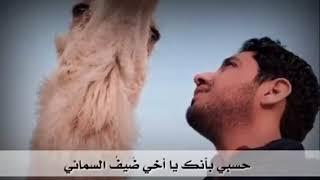 رثاء المنشد عثمان إبراهيم في صديقة وأخيه مشاري العرادة الله يرحمة رثاء يقطّع القلب