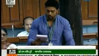 Deepak Adhikari speaks in Lok Sabha on the need for railway overbridge in Debra
