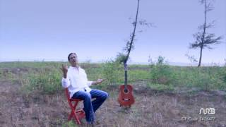 Bangla New Song 2016 | Simahin Valobasha By Asif Akbar