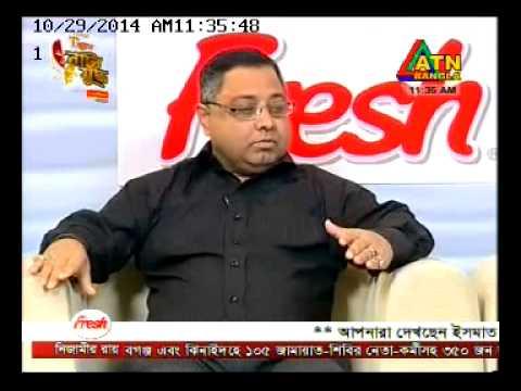 Liakat Ali Bhuiyan Talk Show ATN Bangla Business & Finance