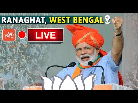 PM MODI LIVE - Ranaghat   PM Modi addresses Public Meeting at Ranaghat, West Bengal  YOYO TV Channel