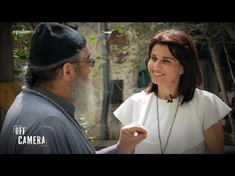 Ξενάγηση στη μονή Αγίου Γερασίμου Ιορδανίτη