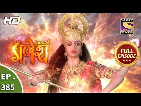 Vighnaharta Ganesh - Ep 385 - Full Episode - 11th February, 2019