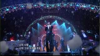 [HD] 071216 Super Junior -  Marry U