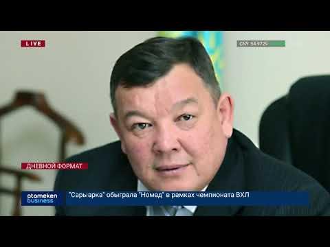 Новости Казахстана. Выпуск от 29.10.19 / Дневной формат