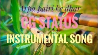 cg ringtone 2020|cg instrumental song|cg status video|chhattisgarhi status video|arpa  pairi ke dhar