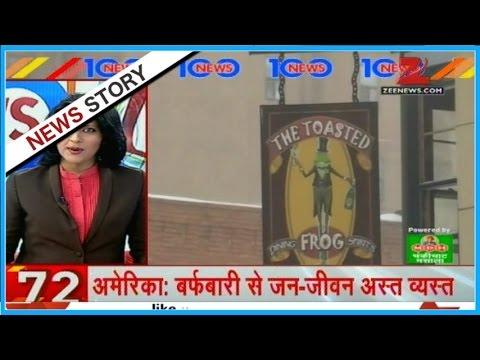 Download 100 NEWS   Eve-teaser beaten by public in Patna   Part 3