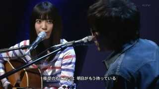 Suga Shikao × miwa - Beyond the Night Sky *i do not own any of this...