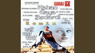 free mp3 songs download - Kar na sake hum pyar ka sauda