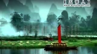 Hong Mei Love Volkslied Tan Jing