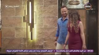 قعدة رجالة -  مي عز الدين لـ مكسيم   الناس تقول ايه  لما يلاقوني مع 3 ولاد في بيت واحد