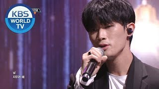 지동국 (Ji Dong Kuk) - Every Single Lie (다 거짓말) [Music Bank / 2019.05.17]