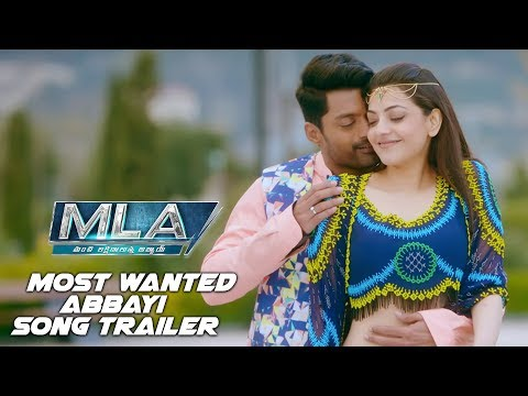 Most Wanted Abbayi Song Trailer | MLA Movie | Nandamuri Kalyan Ram, Kajal Aggarwal