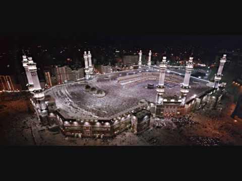 Sura Amma, al-Sudais thumbnail