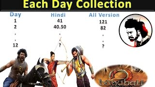 Baahubali 2 Full Box office collection 2017 | Baahubali 2 : The Conclusion Each Day Collection 2017