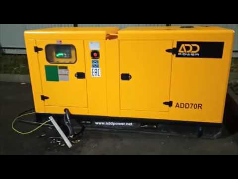 Дизель генератор 50 кВт ADD70R, установлен в фельдшерско-акушерском пункте (ФАП) с.Якоть