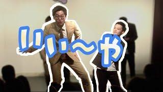 東京ホテイソン ABCお笑いグランプリ2018 漫才「入学式」