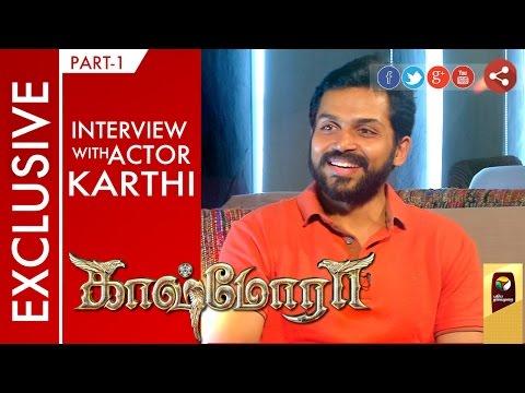 Actor Karthi Shares Exclusive Details...
