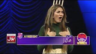 Aik Larka aur Paanch Girl Friends | Funny Short Clip | Mathira New Video