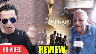 Uncle Review On Parmanu Movie | John Abraham | Parmanu Public Review
