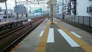 【工事完了・ステッカー貼り付け完了】東急大井町線旗の台駅ホーム延伸工事完了