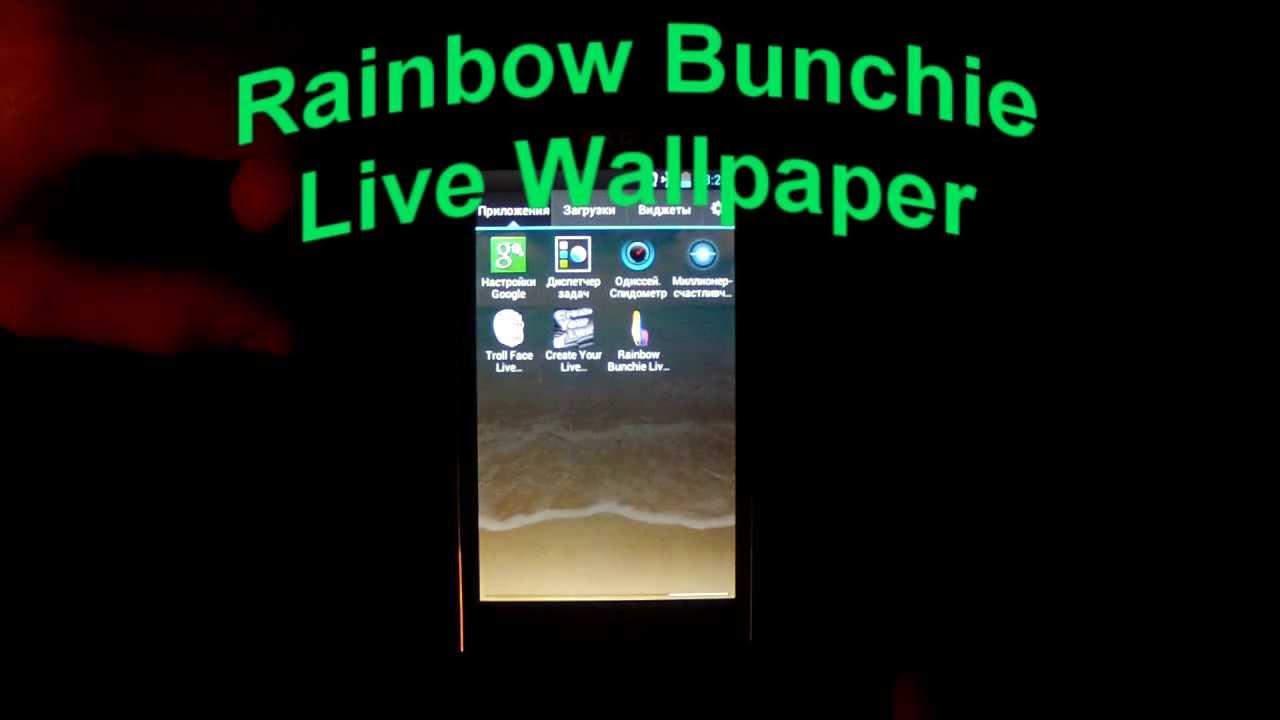Rainbow Bunchie Nyan Cat Live Wallpaper