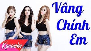KARAOKE | Vâng Chính Em - Lời: Lê Hựu Hà | Nhạc Trẻ Karaoke Beat