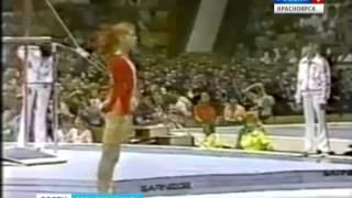 видео: События недели: Олимпиада-80, или 35 лет спустя