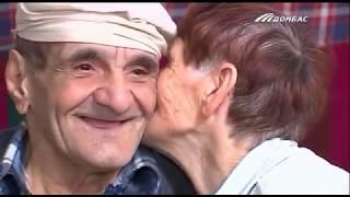 История любви из прифронтовой Андреевки