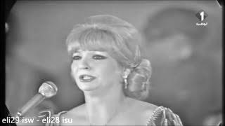 2 שירים של שאדיה יחד עם פריד אל אטרש - שיר חפלה של הזמרת שאדיה - ושיר של שאדיה יחד עם עבד אל חלים
