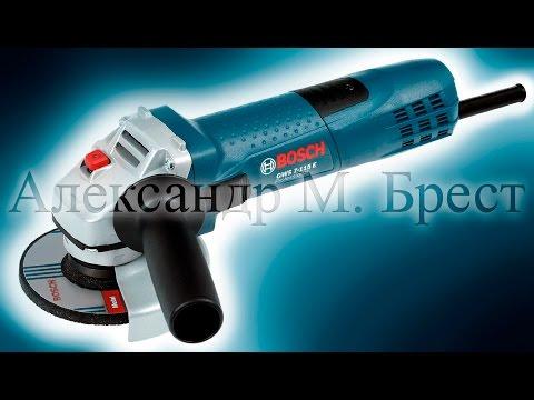Bosch GWS 7-125 (Болгарка 125) Какую болгарку выбрать \ Малая болгарка