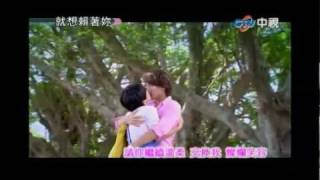 Video Down with Love MV (Jerella) - Falling For You download MP3, 3GP, MP4, WEBM, AVI, FLV Juli 2018