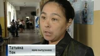 Вести-Хабаровск. Подготовка к последнему звонку