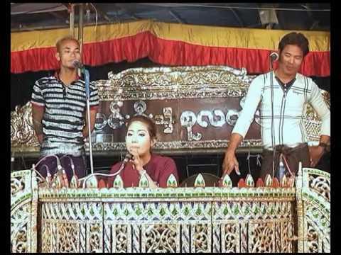 ဆိုင္းမင္းသမီးေလး စုလတ္ႏုိင္ ၂: Aung Thu Win
