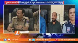 Cyberabad Police Busted SIM Swapping Gang | 7 Arrest | Hyderabad | iNews