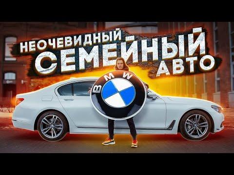Надежная BMW, которая стоит в 2 раза дешевле новой