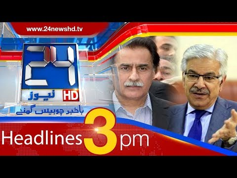 News Headlines - 3:00 PM - 14 December 2017 - 24 News HD