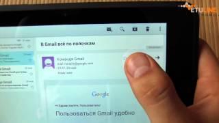 Видеоуроки по Android. Урок 29.  Электронная почта