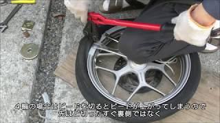タイヤ交換 ボルトクリッパーによるビード切断方式