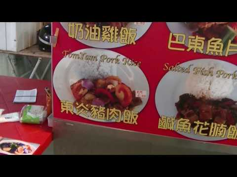 Excellent Rojak & Patong Fried Fish, L & L Foodcourt, 18 June 2017