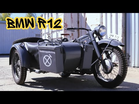 Мотоцикл BMW R12 от мотоателье Ретроцикл.