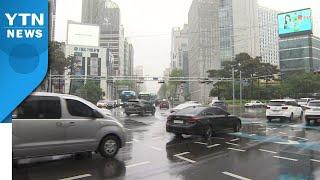 [날씨] 전국 비 차차 그쳐...낮 동안 선선 / YTN