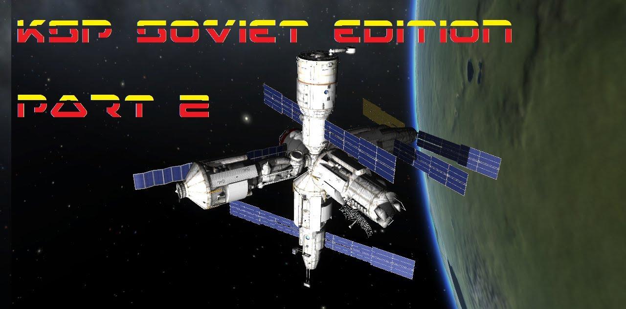 ksp space station mir - photo #13