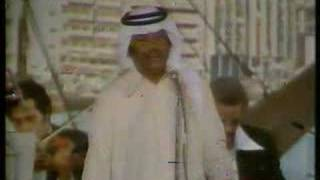 اغنية واقف على بابكم بصوت مغنيها الاصلي القطري فرج عبدالكريم