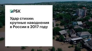 В Уссурийске из-за наводнения ввели режим чрезвычайной ситуации