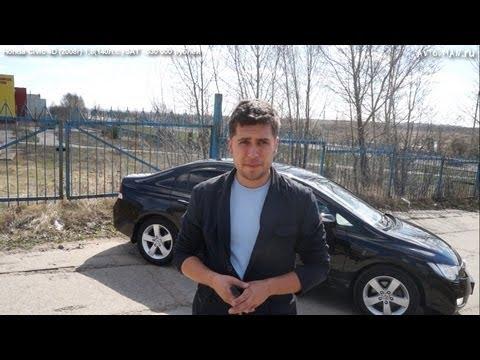 Honda civic: характеристики и особенности