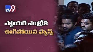 NTR entry generates HIGH VOLTAGE @ Jai Lava Kusa Trailer Day Event - TV9