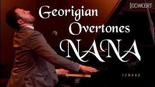 Svanetian Nana - Georgian Overtones LIVE from Berlin Konzerthaus