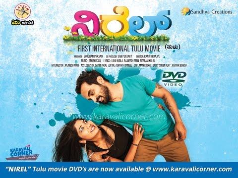 Nirel Tulu Movie  DVD Promo 2   I   Karavali Corner