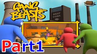 大乱闘アカアオブラザーズ - Part1 - Gang Beasts thumbnail